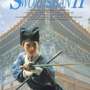 Легенда о фехтовальщике / Xiao ao jiang hu: dong fang bu bai / Swordsman II