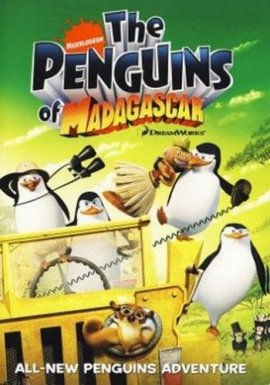 Пингвины из Мадагаскара / The Penguins of Madagascar смотреть онлайн