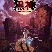 Темная богиня / Kurokami The Animation / 黒神 The Animation все серии