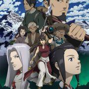 Хранитель Священного Духа / Moribito: Guardian of the Spirit / Seirei no Moribito все серии
