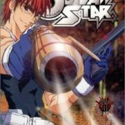 Звездные рыцари со Звезды изгоев / Seihou Bukyou Outlaw Star / Outlaw Star все серии