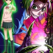Нейро Ногами - детектив из Ада / Majin Tantei Nougami Neuro / Supernatural Detective Nogami Neuro все серии
