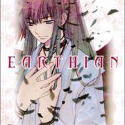 Землянин / Earthian все серии