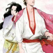 Концерт Нобунаги / Спектакль Нобунаги / Nobunaga Concerto все серии