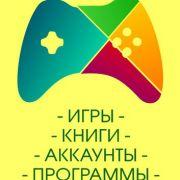 Цифровой гипермркет www.akksale.ru