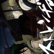 Меч чужака / Sword of the Stranger / Stranger Mukoh Hadan / ストレンヂア -無皇刃譚- все серии