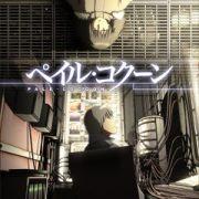 Бледный Кокон / Aoi Tamago / Pale Cocoon все серии