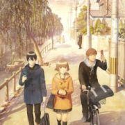 .hack//Sekai no Mukou ni / Взлом: По ту сторону мира все серии