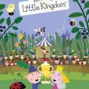 Маленькое королевство / Ben and Holly's Little Kingdom все серии