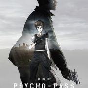 Психопаспорт / Gekijouban Psycho-Pass все серии