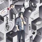 Идеальный Инсайдер / Subete ga F ni Naru: The Perfect Insider все серии
