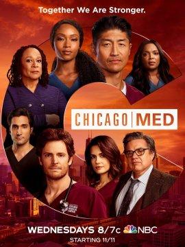 Медики Чикаго / Chicago Med смотреть онлайн