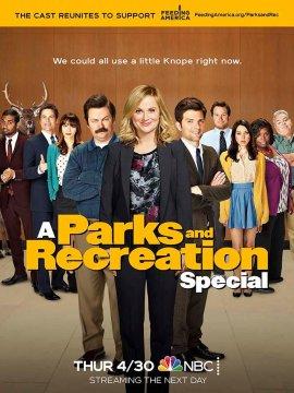 Парки и зоны отдыха / Parks and Recreation смотреть онлайн