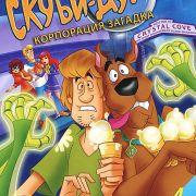 Скуби-Ду! Корпорация «Загадка» / Scooby-Doo! Mystery Incorporated все серии
