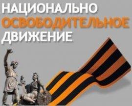 Суверенитет ЗаСвободу.РФ