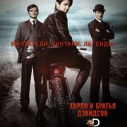 Харли и братья Дэвидсон / Harley and the Davidsons все серии