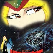 Королева тысячелетия / Queen Millennia Movie все серии