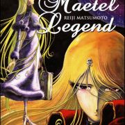 Легенда Мэйтел / Maetel Legend все серии