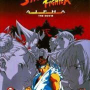 Уличный боец Альфа / Street Fighter Zero