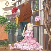 Алиса и Зороку / Alice to Zouroku все серии