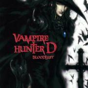 Ди - охотник на вампиров / Охотник на вампиров Ди: Жажда крови / Vampire Hunter D / Vampire Hunter D: Bloodlust все серии
