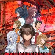 Королевская Игра / Ousama Game все серии
