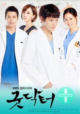 Хороший доктор / Good Doctor смотреть онлайн