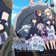 Марш Смерти Под Рапсодию Параллельного Мира / Death March kara Hajimaru Isekai Kyousoukyoku все серии