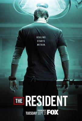 Ординатор / The Resident смотреть онлайн