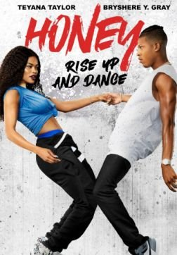 Лапочка 4 / Honey: Rise Up and Dance