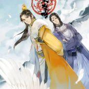 Стратегия Императора / Di Wang Gong Lue все серии