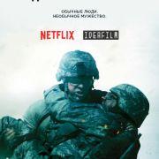 Медаль за отвагу / Medal of Honor все серии