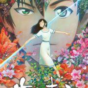 Хрустальное Небо Вчерашнего Дня / Zuori Qing Kong все серии