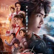 Аватар Короля / The King's Avatar / Quan Zhi Gao Shou все серии