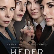Честь / Heder все серии