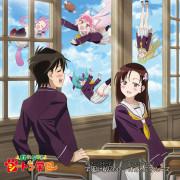 Объединяйся! Академия Сэтон / Murenase! Seton Gakuen все серии