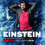 Эйнштейн / Einstein все серии