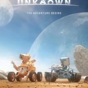 Неизвестная планета / Planet Unknown