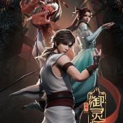 Величайший Хранитель Духов / Shouxi Yu Ling Shi все серии