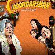 Дурдаршан  / Doordarshan (Door Ke Darshan)