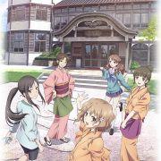 Азбука цветов / Hana-Saku Iroha / Hanasaku Iroha все серии