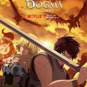 Догма Дракона / Dragon's Dogma все серии