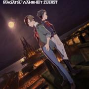 Истинное Зло: Начало / Magatsu Wahrheit: Zuerst все серии