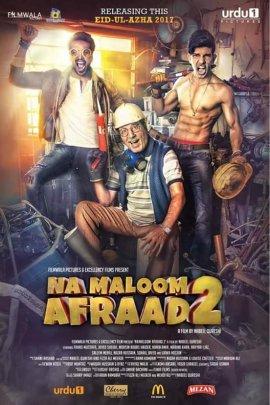 Неопознанные лица 2 / Na Maloom Afraad 2