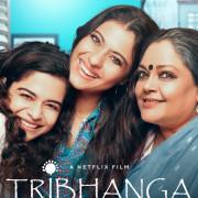 Трибханга: Неидеальные и прекрасные / Tribhanga