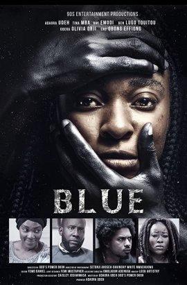 Грусть / Blue