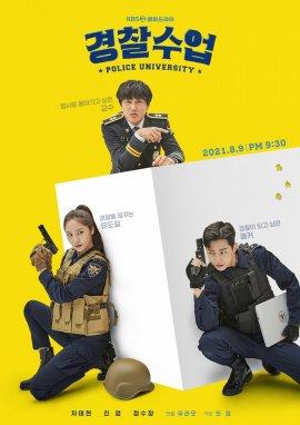 Полицейская академия  / Gyeongchalsooeob смотреть онлайн