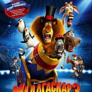 Мадагаскар 3 / Madagascar 3: Europe