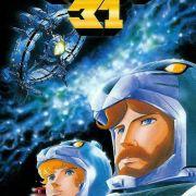 Улисс 31: Космическая легенда / Ulysse 31 все серии