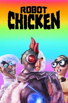 Робоцып / Robot Chicken смотреть онлайн